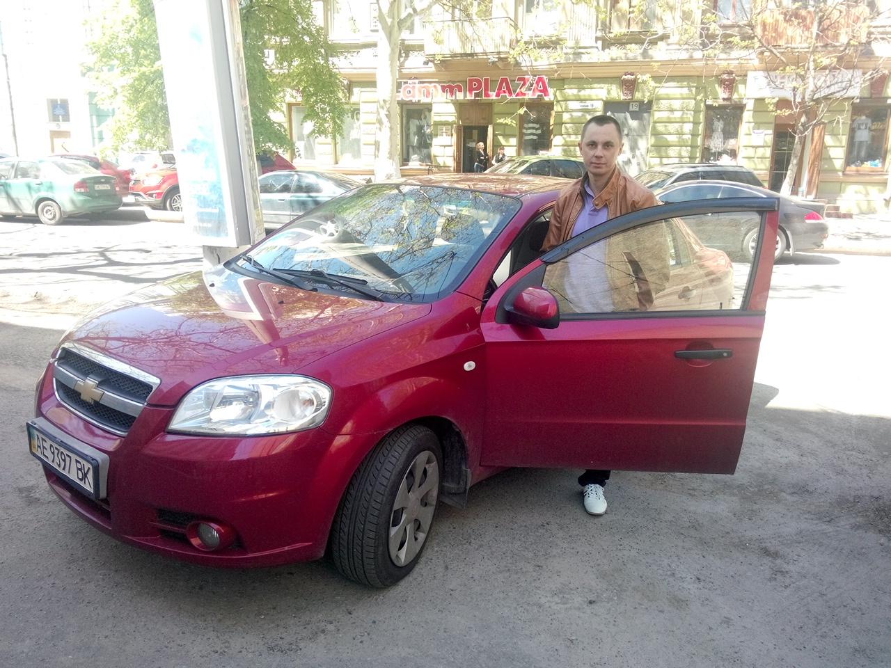 Автошкола в Днепропетровске