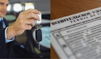 недорогие автокурсы в Днепропетровске